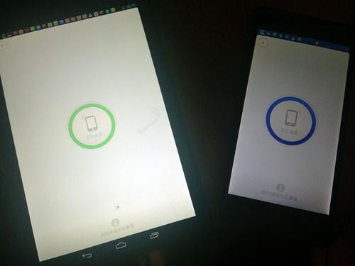 微桌面app下载