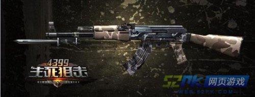 生死狙击网页游戏各种狙击枪的介绍