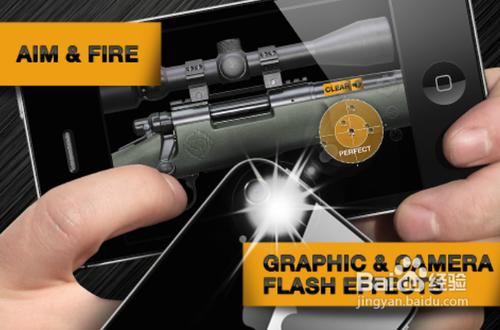 【安卓app】真实武器模拟器应用评测