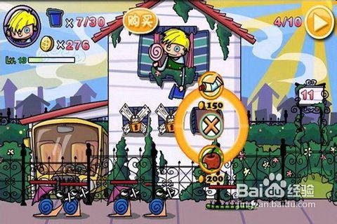 安卓手机游戏《公寓塔防》加强版简要攻略