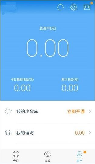 京东金融怎么用京东金融app资产