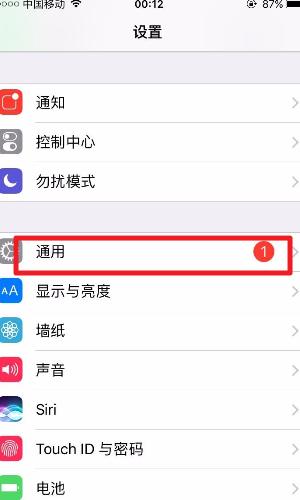 苹果手机如何双开微信,苹果双开微信操作方法介绍