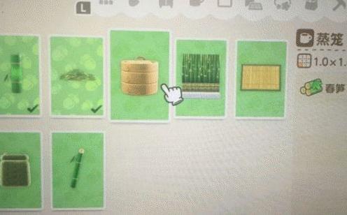 动物森友会竹子有什么用