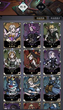 才不是童话新手怎么玩 新手卡牌搭配建议