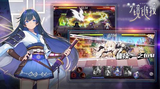 游戏战斗部分展示界面