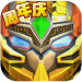 果宝三国  v7.0.3 最新版