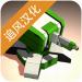 空间塔防  v1.1.2 f2 手机版
