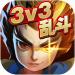 乱斗英雄  v1.2.0.2 内购版