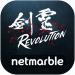 剑灵革命  v2.00.074.1 中文版