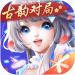 qq炫舞  v4.3.2 最新版