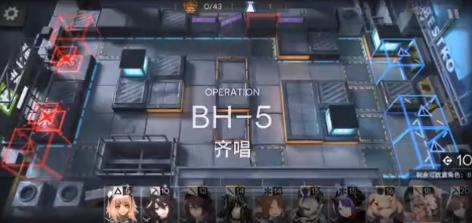 明日方舟BH-5突袭怎么过关?