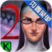 邪恶修女2  v1.7.4 开挂版