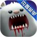 迷你格尔2僵尸版  v1.28 中文版