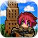 勇者之塔  v2.0.7 最新版