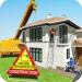 房屋建造模拟