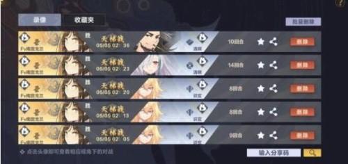 """仙剑奇侠传九野朱嘤嘤雷法卡组怎么搭配?"""""""