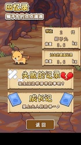 狮子王 (1)