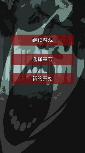 什么时候去死呢 (3)