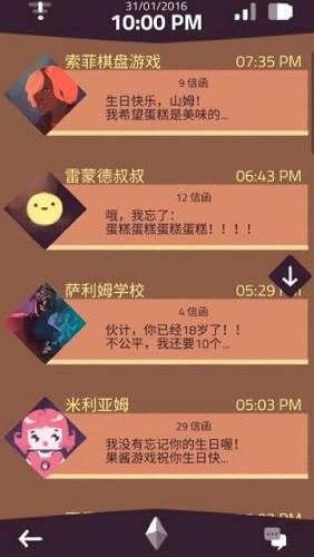 手机疑云 (1)