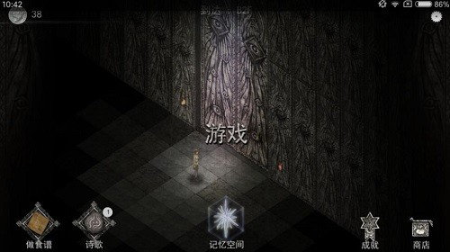 黑暗生存 (5)