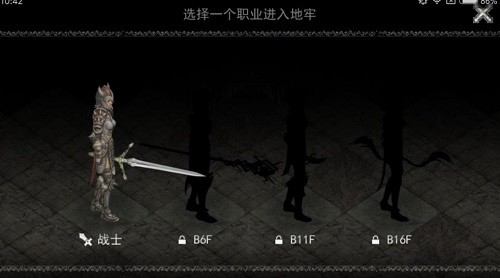 黑暗生存 (2)