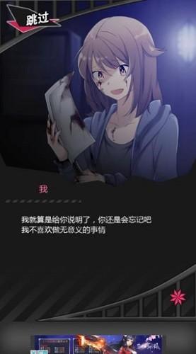 僵尸男友2 (1)