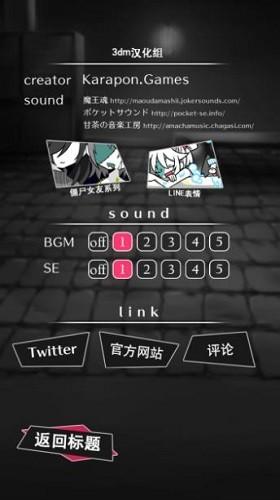 僵尸男友2 (4)