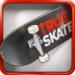 真实滑板2