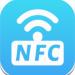 全能NFC百宝箱