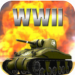 二战模拟器