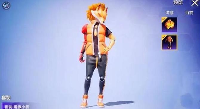 和平精英滑板小狐怎么获得?
