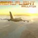 RealFlight模拟器