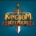 王国守护者