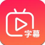快字幕视频制作