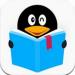 QQ阅读  v7.6.7.900 免费版