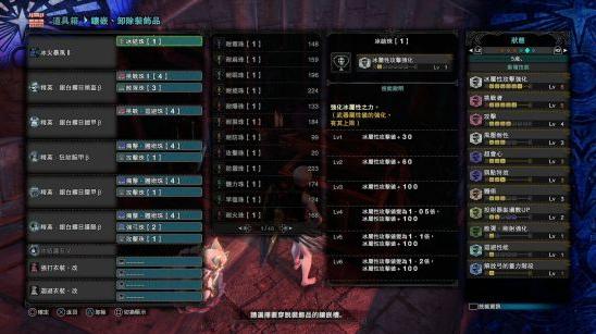 《怪物猎人世界》冰原DLC11.01版五属性弓配装推荐