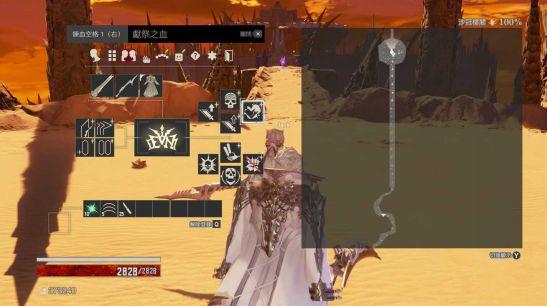 《噬血代码》刺刀射击流Build思路与玩法心得