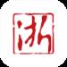 浙江新闻  4.0.1