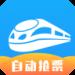 12306智行火车票  4.1.2