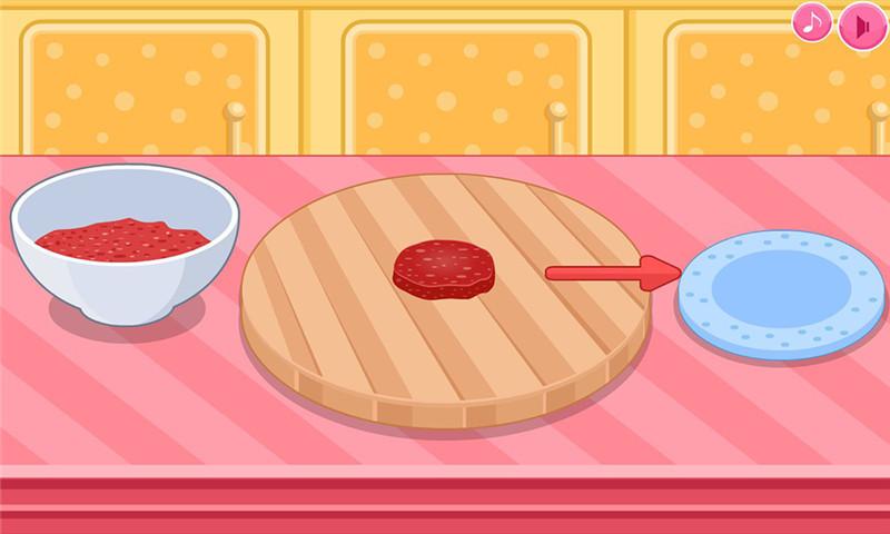 汉堡烹饪儿童游戏