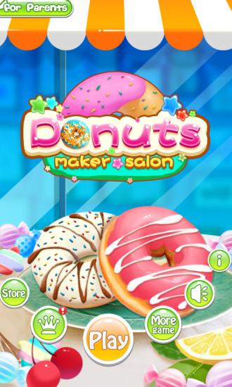 甜甜圈沙龙