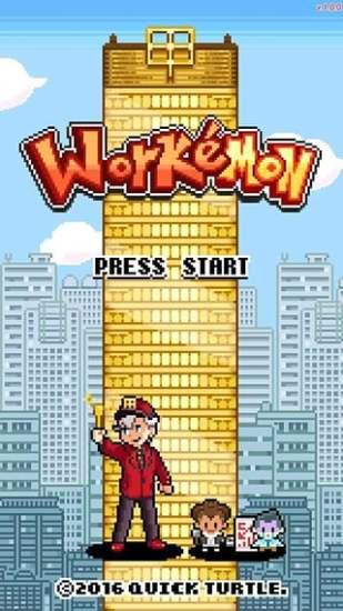 工作沃克梦