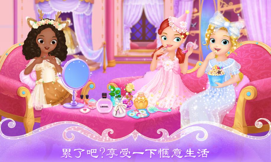 莉比小公主的疯狂派对夜