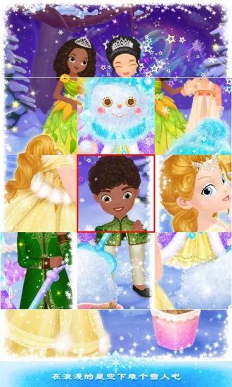 莉比小公主之冰雪派对拼图版