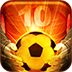 辉煌足球  1.0.4