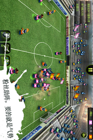 疯狂足球HD