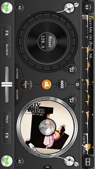 edjing DJ混音器 专业版