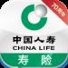 国寿E宝app