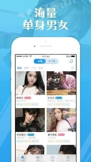 嗨米app