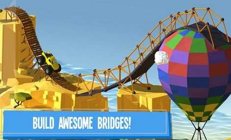 建造桥梁建桥专家下载